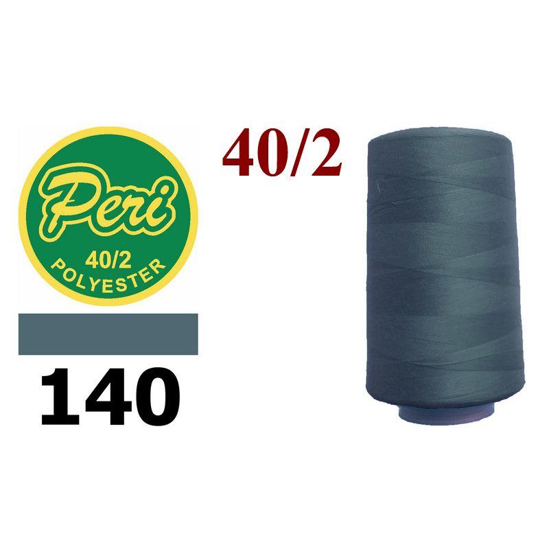 Нитки для шитья 100% полиэстер, номер 40/2, брутто 133г., нетто 115г., длина 4000 ярдов, цвет 140, сине серый