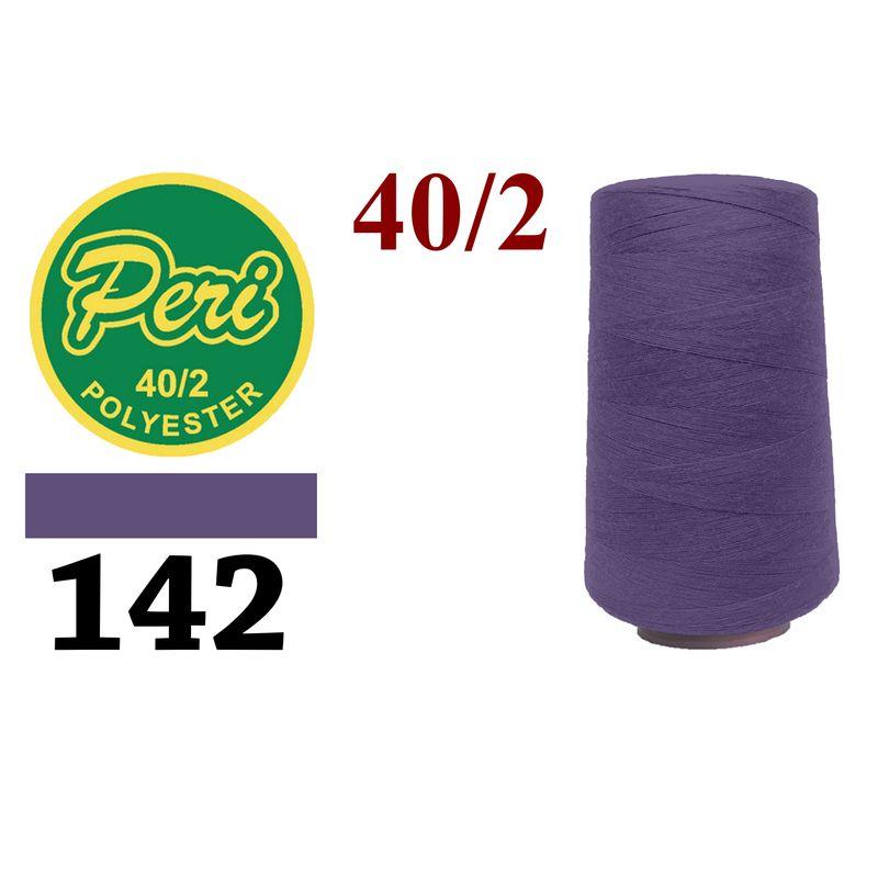 Нитки для шитья 100% полиэстер, номер 40/2, брутто 133г., нетто 115г., длина 4000 ярдов, цвет 142, фиолетовый