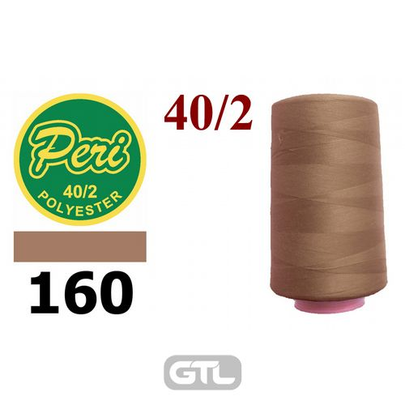 Нитки для шитья 100% полиэстер, номер 40/2, брутто 133г., нетто 115г., длина 4000 ярдов, цвет 160, коричневый светлый
