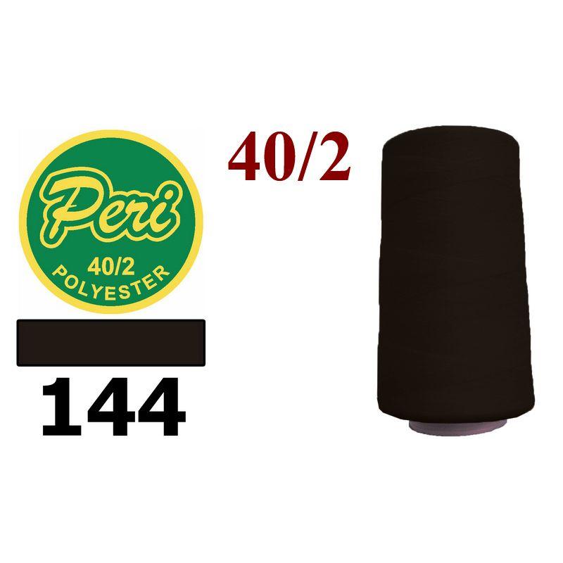 Нитки для шитья 100% полиэстер, номер 40/2, брутто 133г., нетто 115г., длина 4000 ярдов, цвет 144, коричневый темный