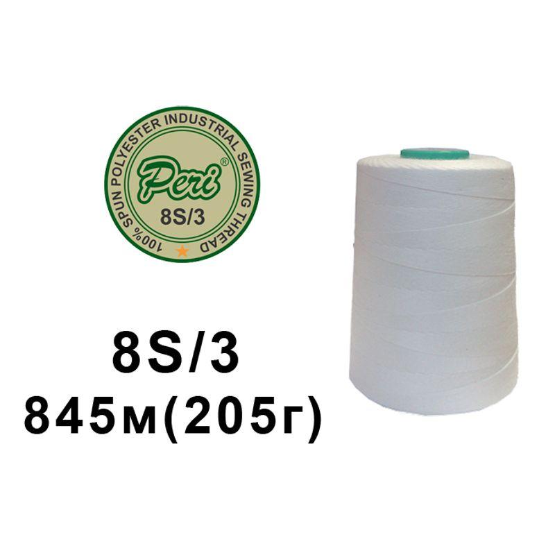 Нитки мешкозашивочные, полиэстер, 8/3, длина 845м., нетто 187г., брутто 205г.