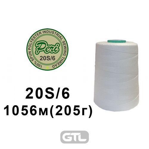 Нитки мешкозашивочные, полиэстер, 20/6, длина 1056м., нетто 187г., брутто 205г.