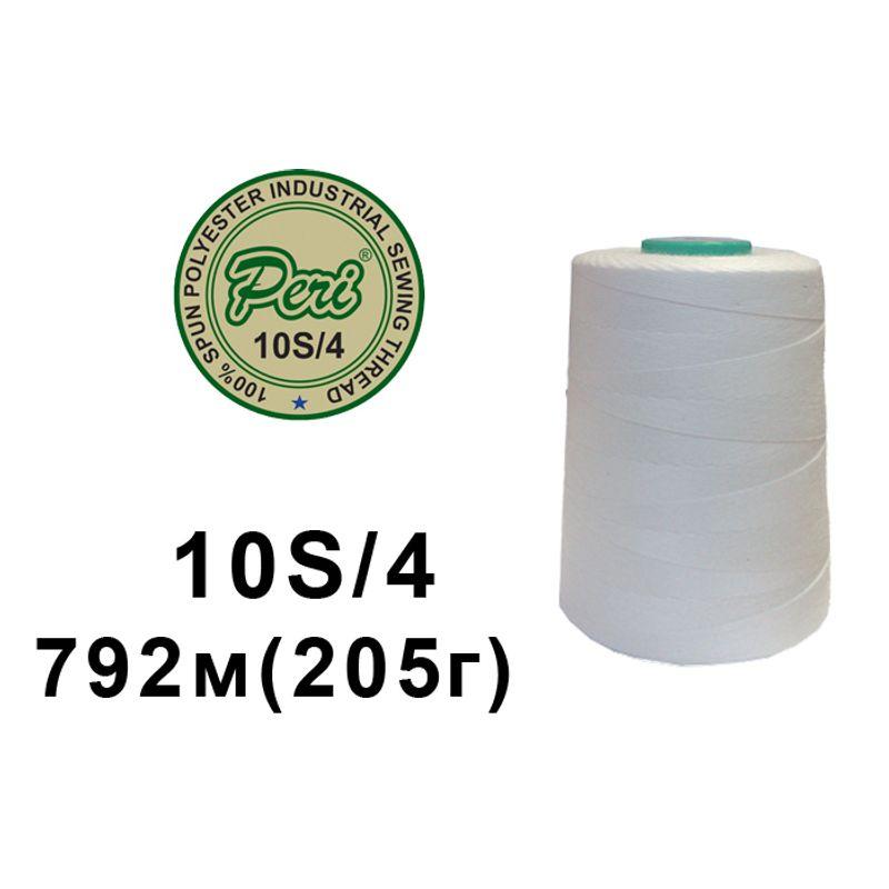 Нитки мешкозашивочные, полиэстер, 10/4, длина 792м., нетто 187г., брутто 205г.