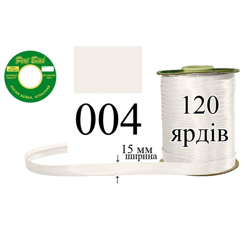 Косая бейка атласная, полиэстер, ширина 15 мм., длина 120 ярдов, 60 катушек в ящике, цвет 004
