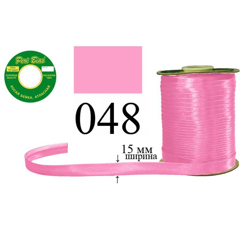 Косая бейка атласная, полиэстер, ширина 15 мм., длина 120 ярдов, 60 катушек в ящике, цвет 048