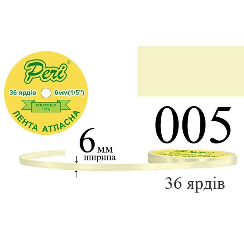 Лента атласная, полиэстер, ширина 6 мм., длина 36 ярдов, 20/800 катушек в ящике, цвет 005