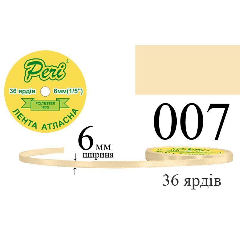 Лента атласная, полиэстер, ширина 6 мм., длина 36 ярдов, 20/800 катушек в ящике, цвет 007