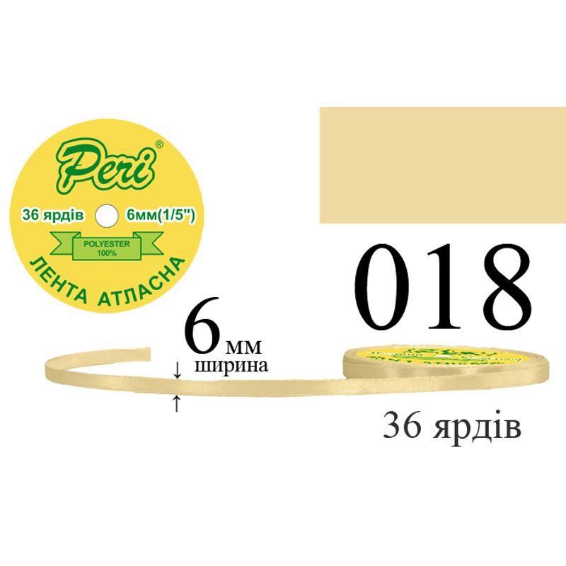 Лента атласная, полиэстер, ширина 6 мм., длина 36 ярдов, 20/800 катушек в ящике, цвет 018