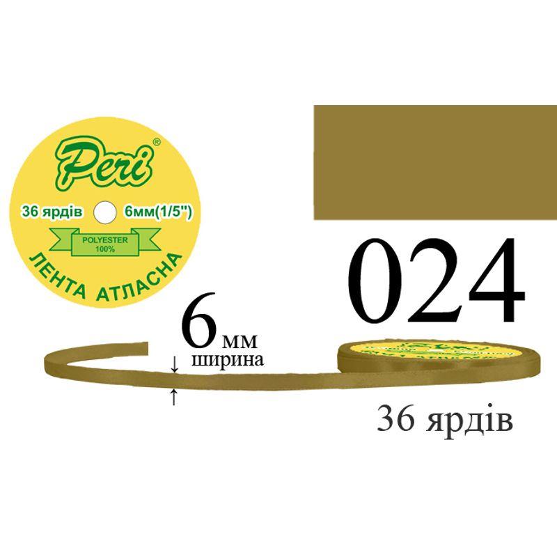 Лента атласная, полиэстер, ширина 6 мм., длина 36 ярдов, 20/800 катушек в ящике, цвет 024