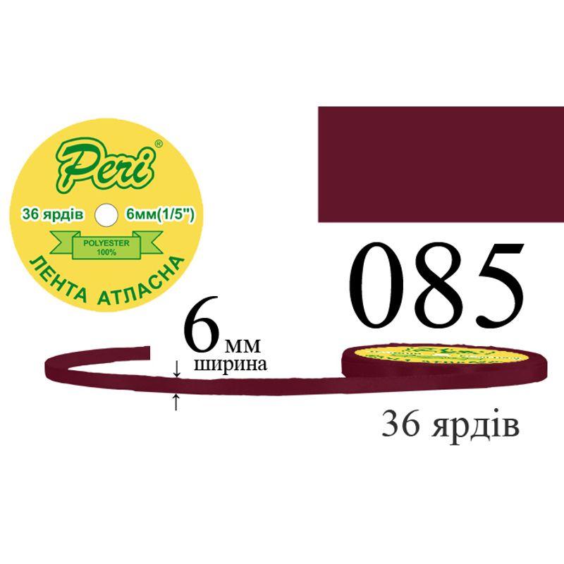 Лента атласная, полиэстер, ширина 6 мм., длина 36 ярдов, 20/800 катушек в ящике, цвет 085
