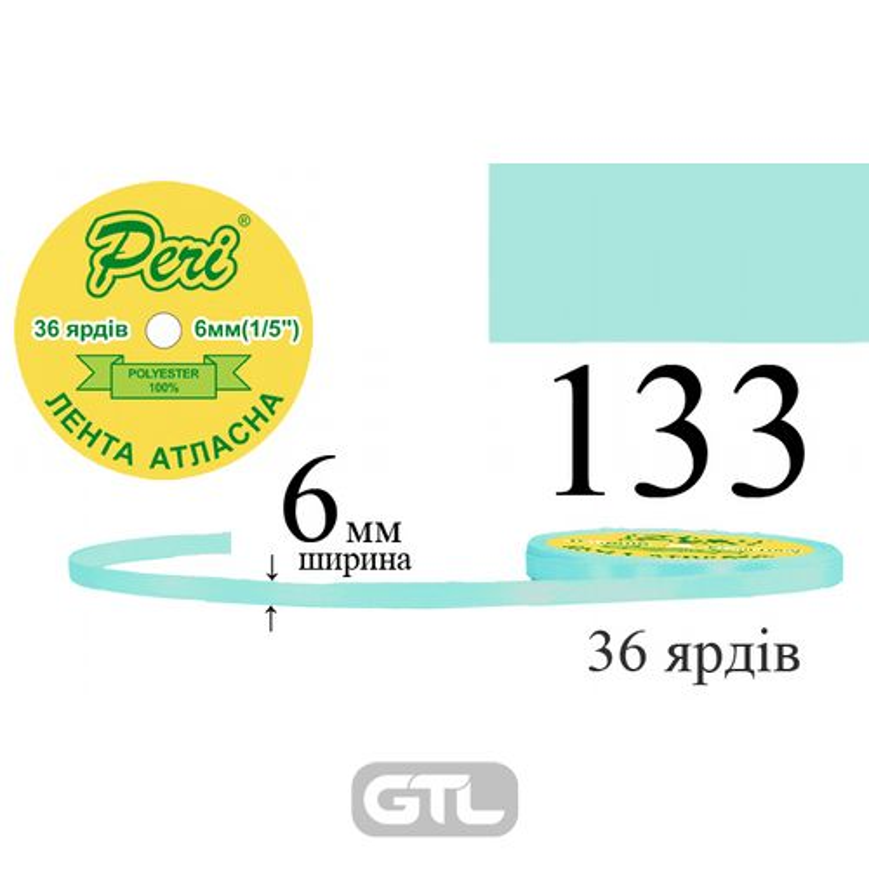 Лента атласная, полиэстер, ширина 6 мм., длина 36 ярдов, 20/800 катушек в ящике, цвет 133