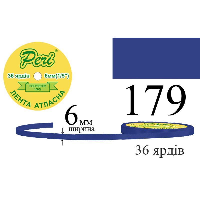 Лента атласная, полиэстер, ширина 6 мм., длина 36 ярдов, 20/800 катушек в ящике, цвет 179
