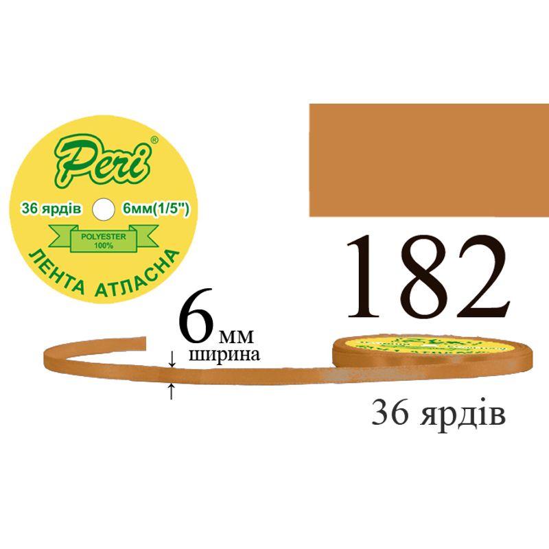 Лента атласная, полиэстер, ширина 6 мм., длина 36 ярдов, 20/800 катушек в ящике, цвет 182