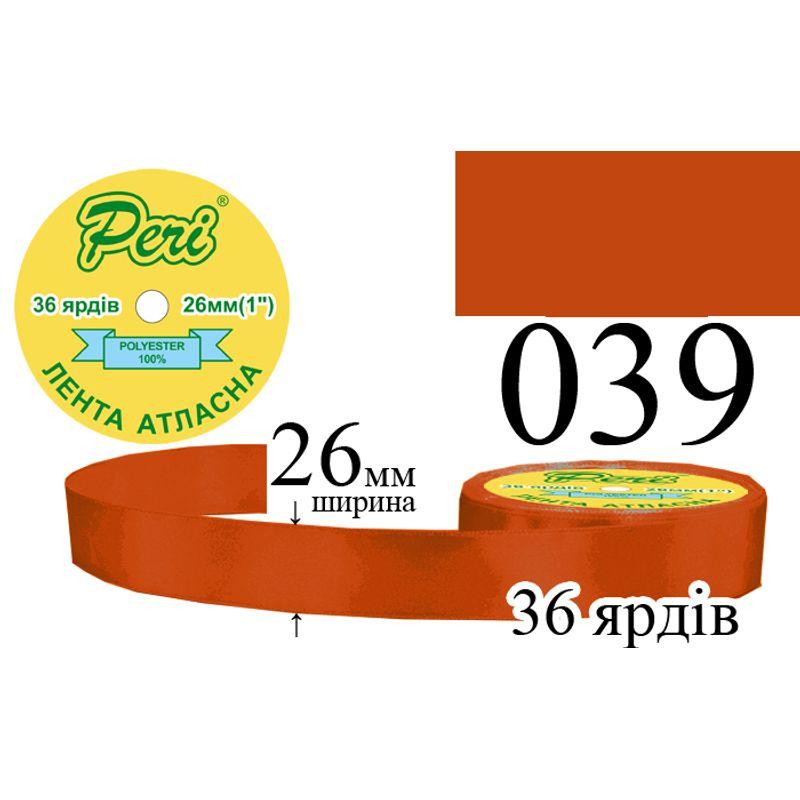 Лента атласная, полиэстер, ширина 26 мм., длина 36 ярдов, 6/240 катушек в ящике, цвет 039