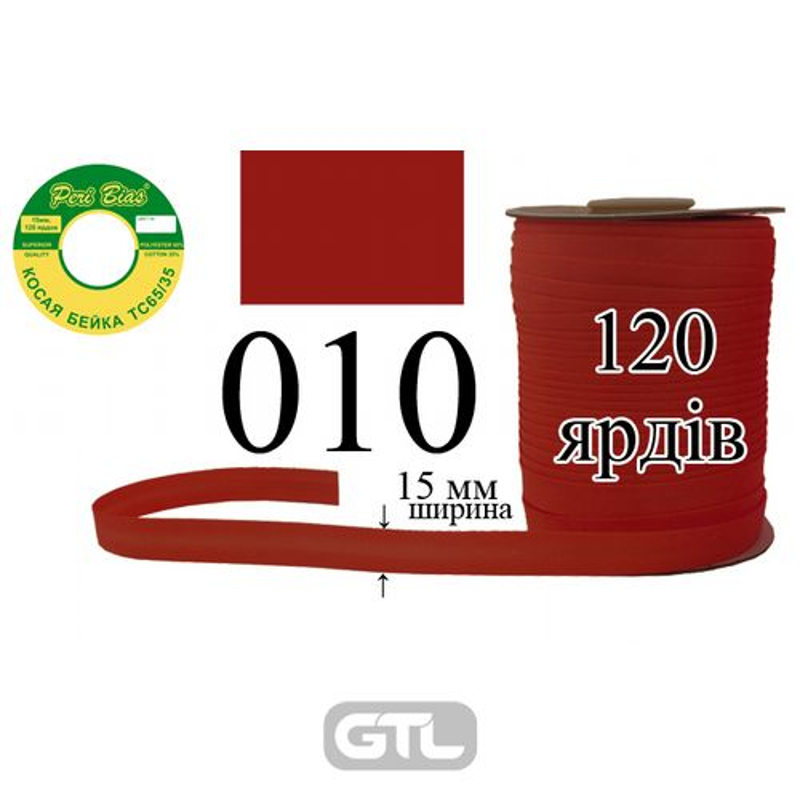 Косая бейка матовая, полиэстер / котон, ширина 15 мм., длина 120 ярдов, 60 катушек в ящике, цвет 010