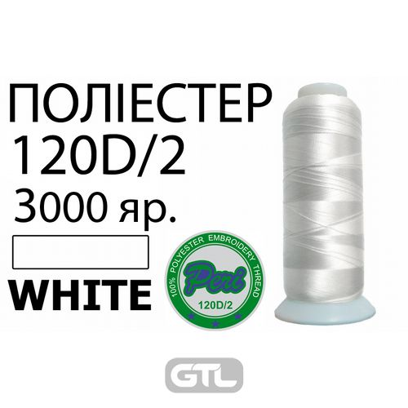 Нитки для вышивания 100% полиэстер, номер 120D/2, брутто 95г., нетто 77г., длина 3000 ярдов, цвет 3000, белый