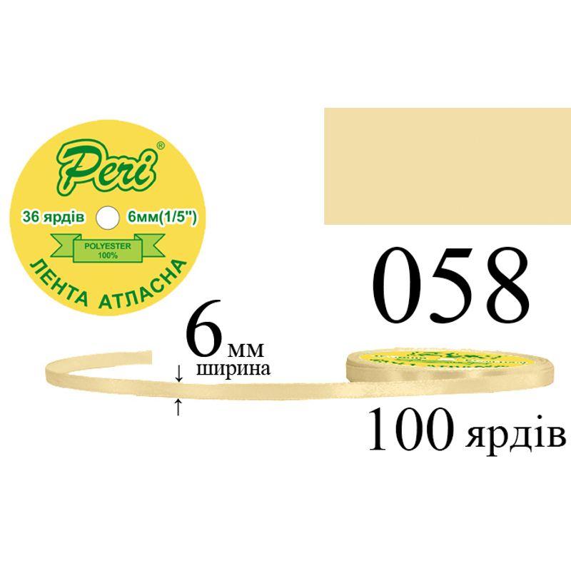 Лента атласная, полиэстер, ширина 6 мм., длина 36 ярдов, 20/800 катушек в ящике, цвет 058