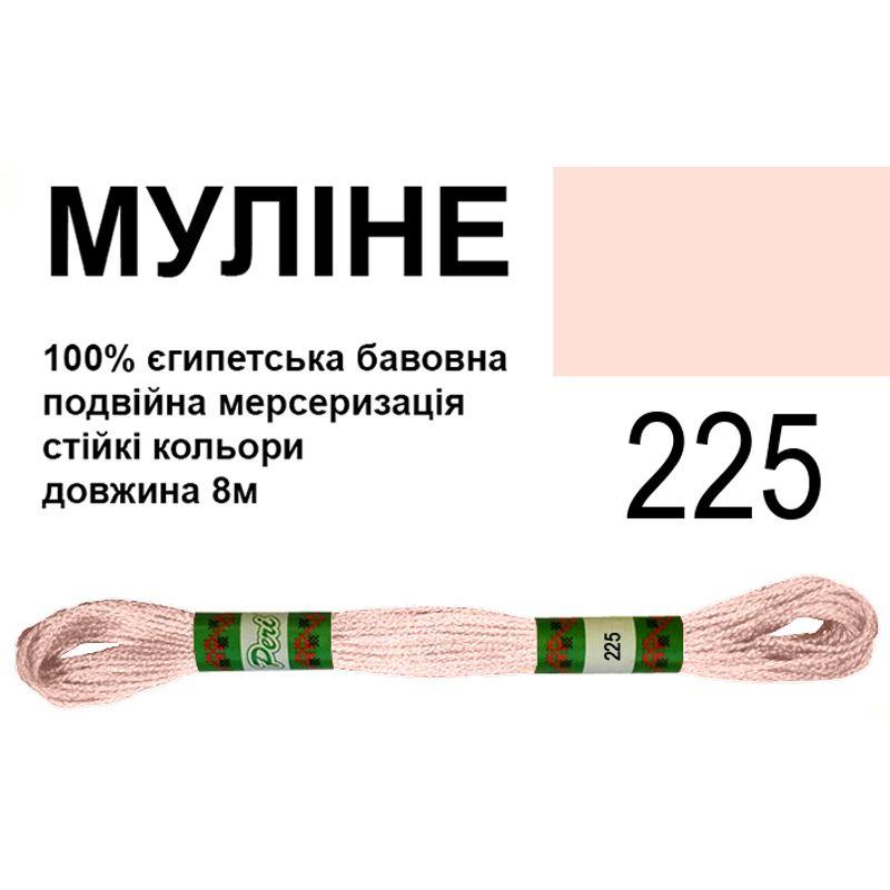 Мулине 6х2, 8м, 100% длинноволокнистый египетский хлопок, 24 мотков в упаковке, цвет 225