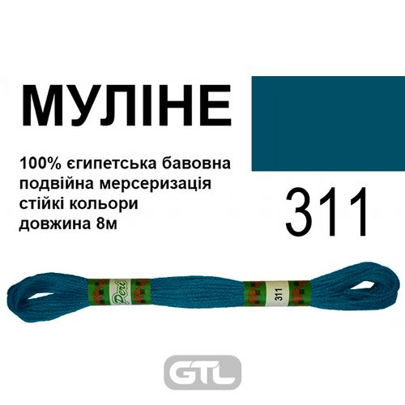Мулине 6х2, 8м, 100% длинноволокнистый египетский хлопок, 24 мотков в упаковке, цвет 311