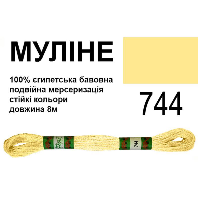 Мулине 6х2, 8м, 100% длинноволокнистый египетский хлопок, 24 мотков в упаковке, цвет 744