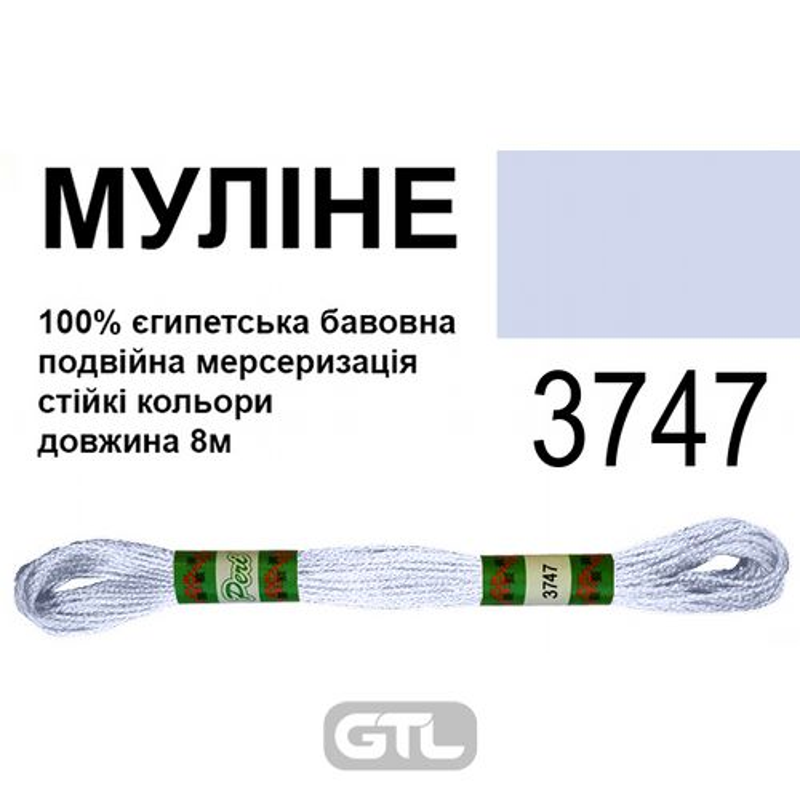 Мулине 6х2, 8м, 100% длинноволокнистый египетский хлопок, 24 мотков в упаковке, цвет 3747