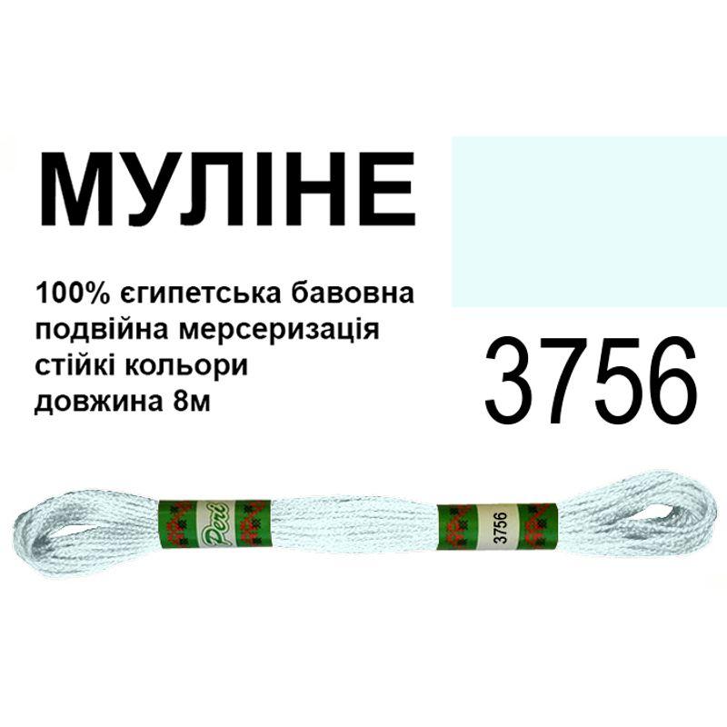 Мулине 6х2, 8м, 100% длинноволокнистый египетский хлопок, 24 мотков в упаковке, цвет 3756