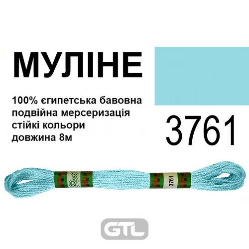 Мулине 6х2, 8м, 100% длинноволокнистый египетский хлопок, 24 мотков в упаковке, цвет 3761