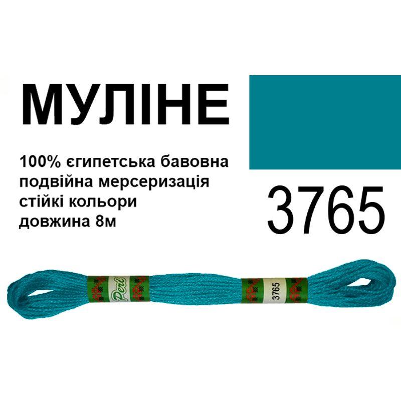 Мулине 6х2, 8м, 100% длинноволокнистый египетский хлопок, 24 мотков в упаковке, цвет 3765
