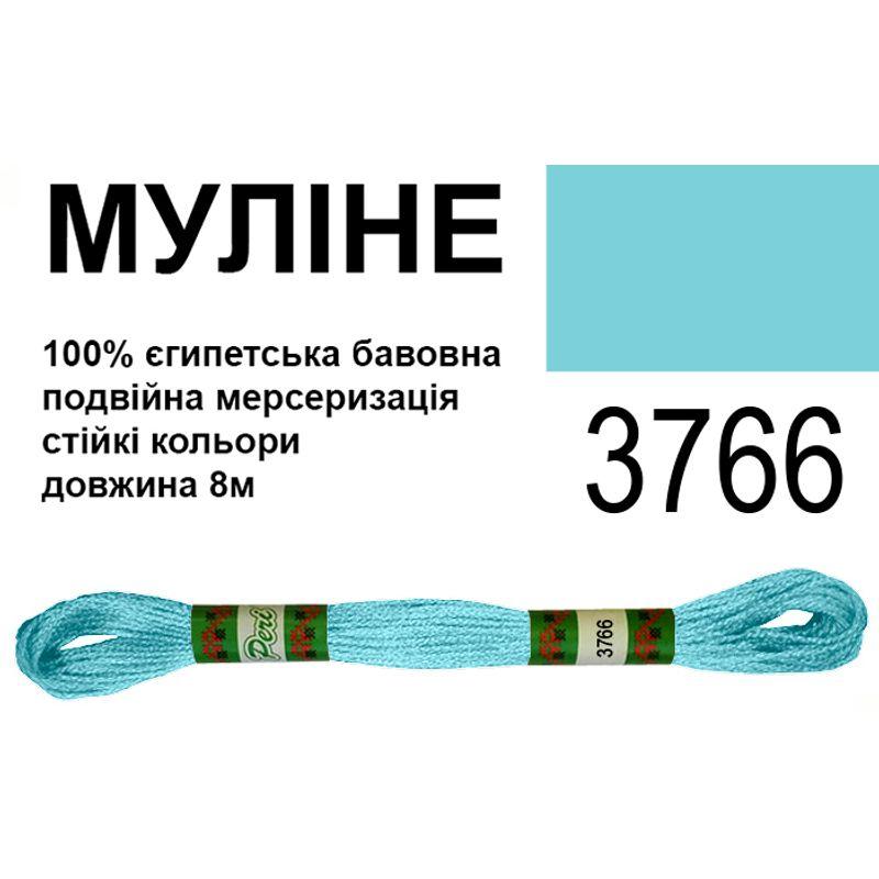 Мулине 6х2, 8м, 100% длинноволокнистый египетский хлопок, 24 мотков в упаковке, цвет 3766