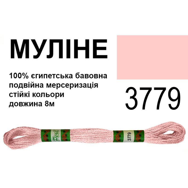 Мулине 6х2, 8м, 100% длинноволокнистый египетский хлопок, 24 мотков в упаковке, цвет 3779