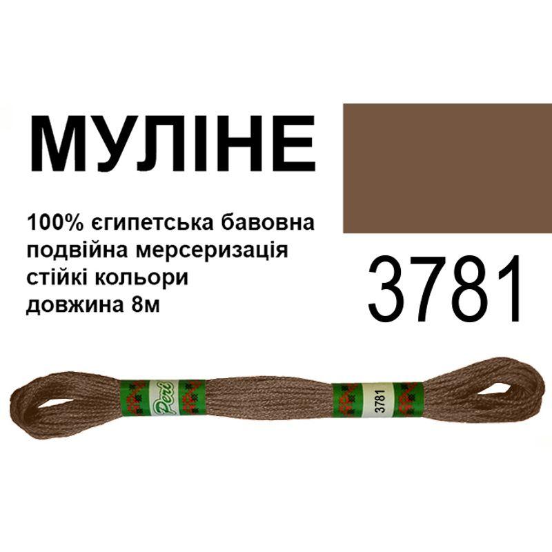 Мулине 6х2, 8м, 100% длинноволокнистый египетский хлопок, 24 мотков в упаковке, цвет 3781