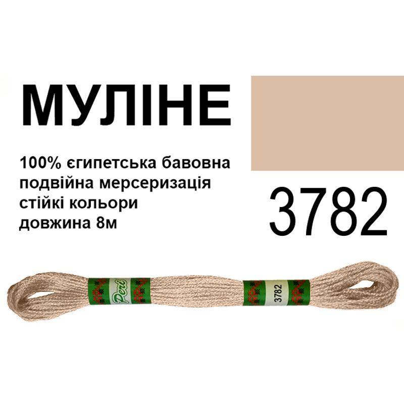 Мулине 6х2, 8м, 100% длинноволокнистый египетский хлопок, 24 мотков в упаковке, цвет 3782