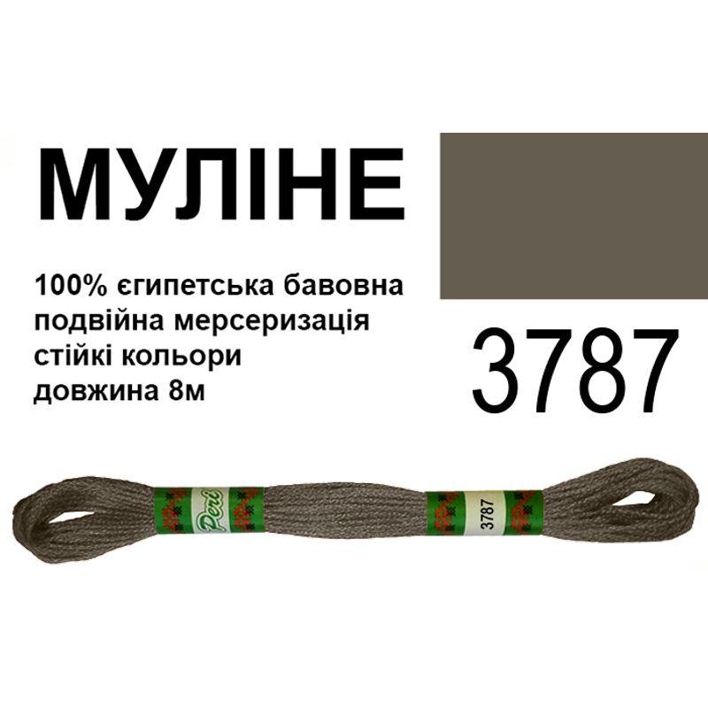 Мулине 6х2, 8м, 100% длинноволокнистый египетский хлопок, 24 мотков в упаковке, цвет 3787