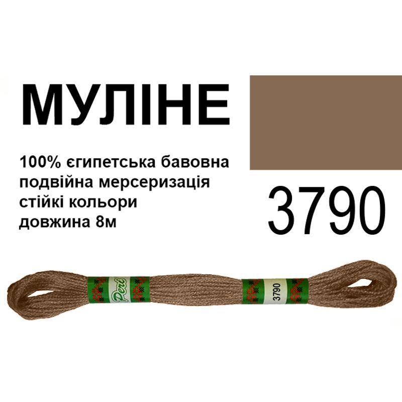 Мулине 6х2, 8м, 100% длинноволокнистый египетский хлопок, 24 мотков в упаковке, цвет 3790