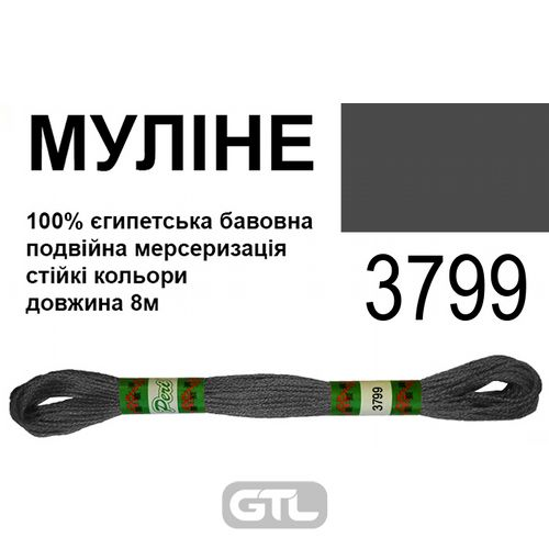 Мулине 6х2, 8м, 100% длинноволокнистый египетский хлопок, 24 мотков в упаковке, цвет 3799