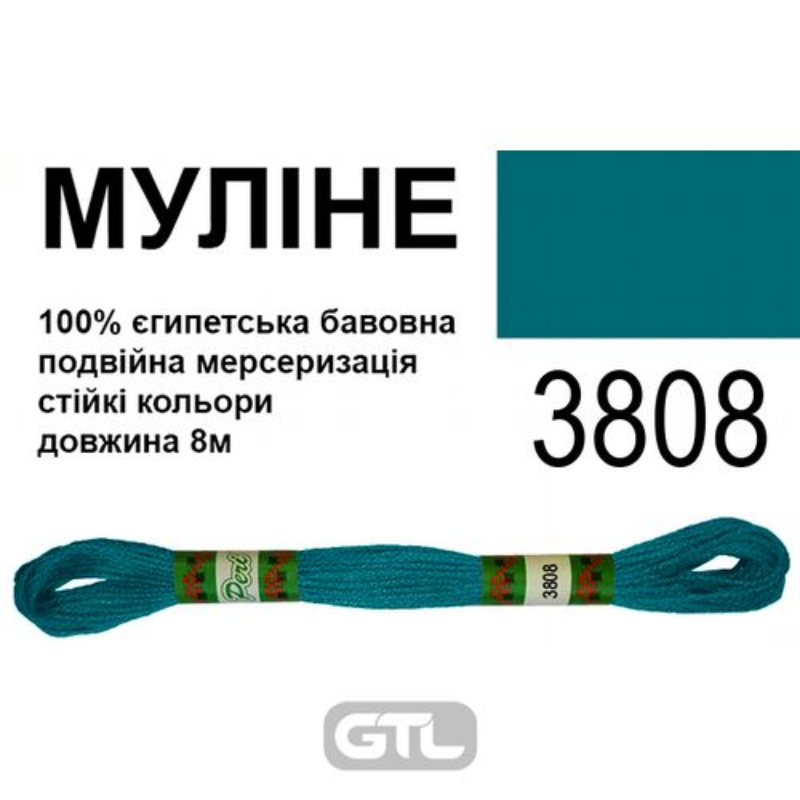 Мулине 6х2, 8м, 100% длинноволокнистый египетский хлопок, 24 мотков в упаковке, цвет 3808