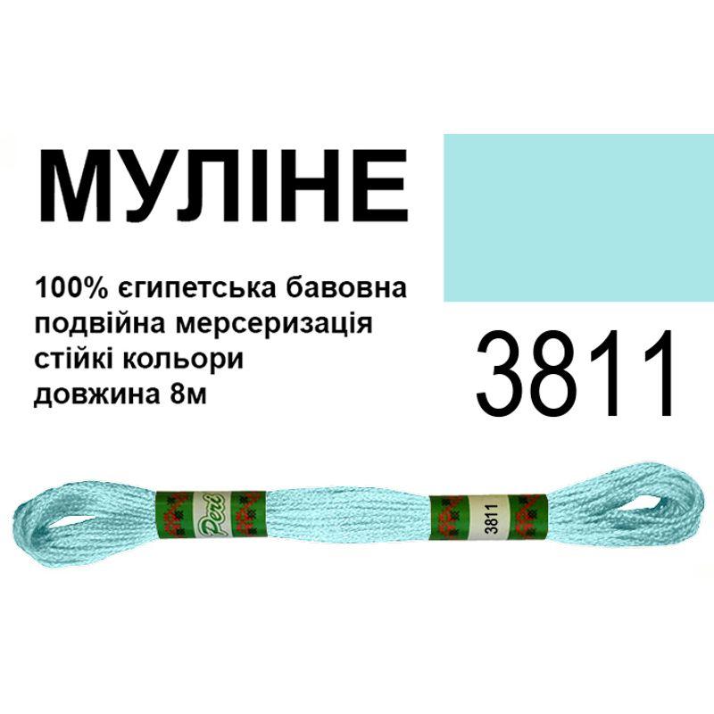 Мулине 6х2, 8м, 100% длинноволокнистый египетский хлопок, 24 мотков в упаковке, цвет 3811