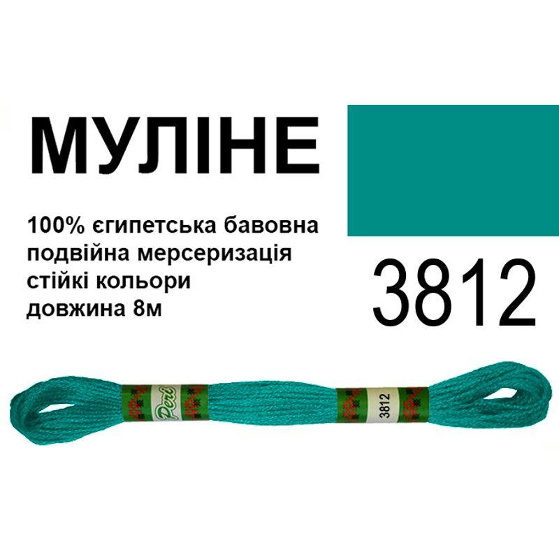 Мулине 6х2, 8м, 100% длинноволокнистый египетский хлопок, 24 мотков в упаковке, цвет 3812