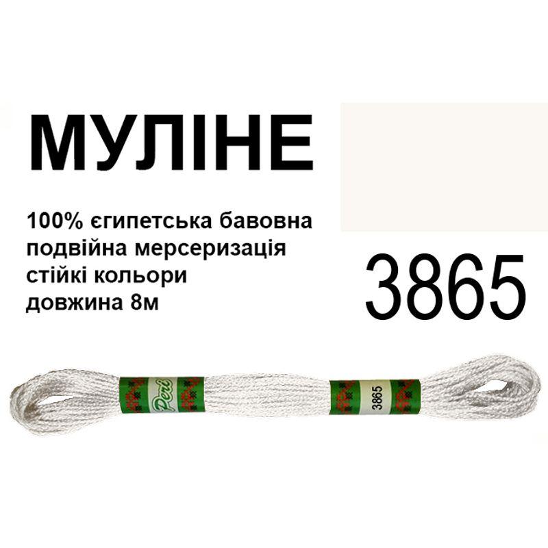 Мулине 6х2, 8м, 100% длинноволокнистый египетский хлопок, 24 мотков в упаковке, цвет 3865
