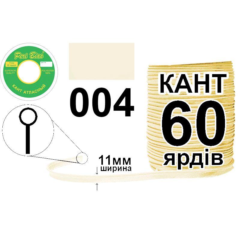Кант атласный 11 мм х 60 ярдов, 60 котушек в ящике, полиэстер, цвет 004