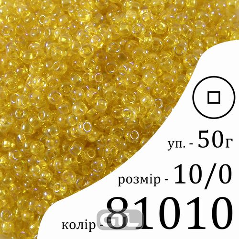 Бисер 10/0, Preciosa, 81010 (TR) - желтый, 50гр, отверстие-квадрат