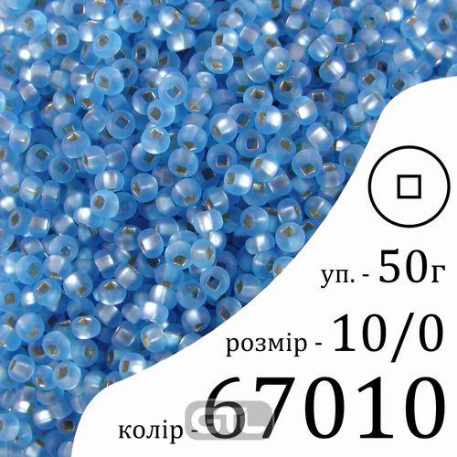 Бисер 10/0, Preciosa, 67010 (TSLM) - голубой, 50гр, отверстие-квадрат