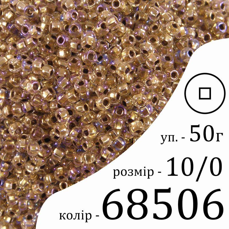 Бисер 10/0, Preciosa, 68506 (TSLR) - золото, 50гр, отверстие-квадрат