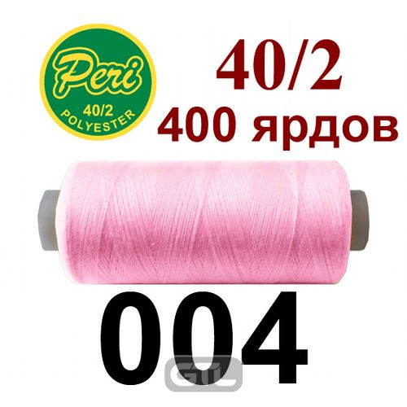 Нитки для шитья 100% полиэстер, номер 40/2, брутто 12г., нетто 11г., длина 400 ярдов, цвет 004
