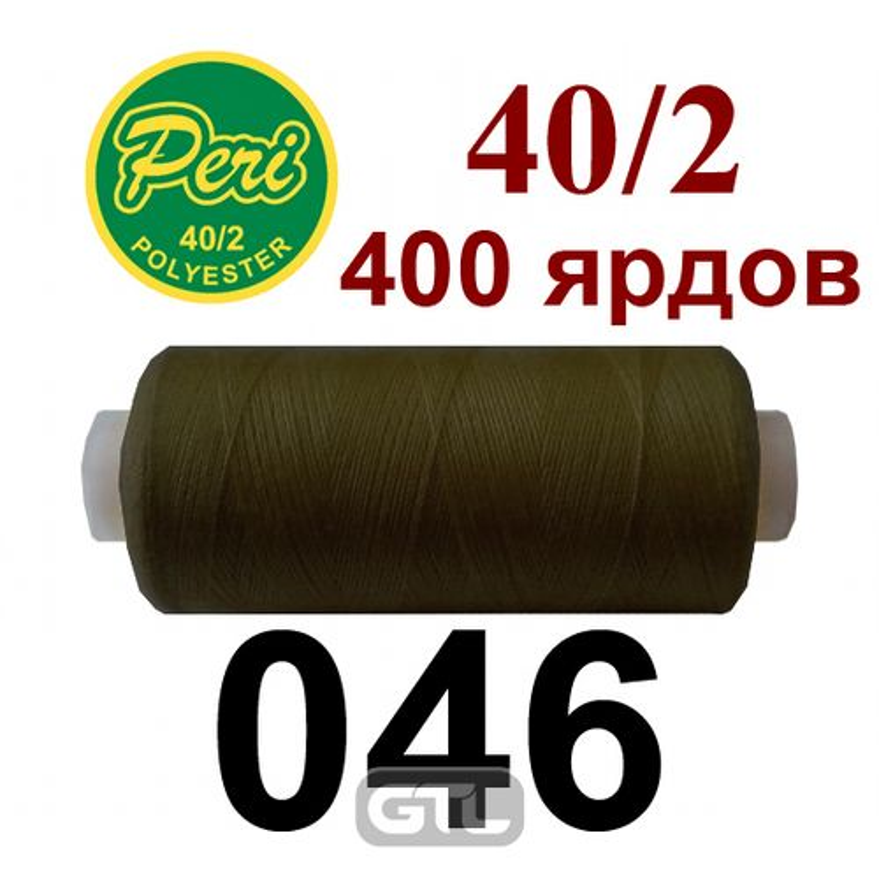 Нитки для шитья 100% полиэстер, номер 40/2, брутто 12г., нетто 11г., длина 400 ярдов, цвет 046