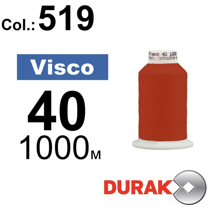 Нитки для машинной вышивки, Visco, вискоза, N40 (120D/2), длина 1000 м., цвет (519) к7