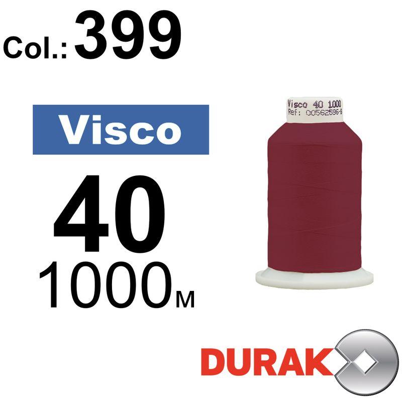 Нитки для машинной вышивки, Visco, вискоза, N40 (120D/2), длина 1000 м., цвет (399) к11