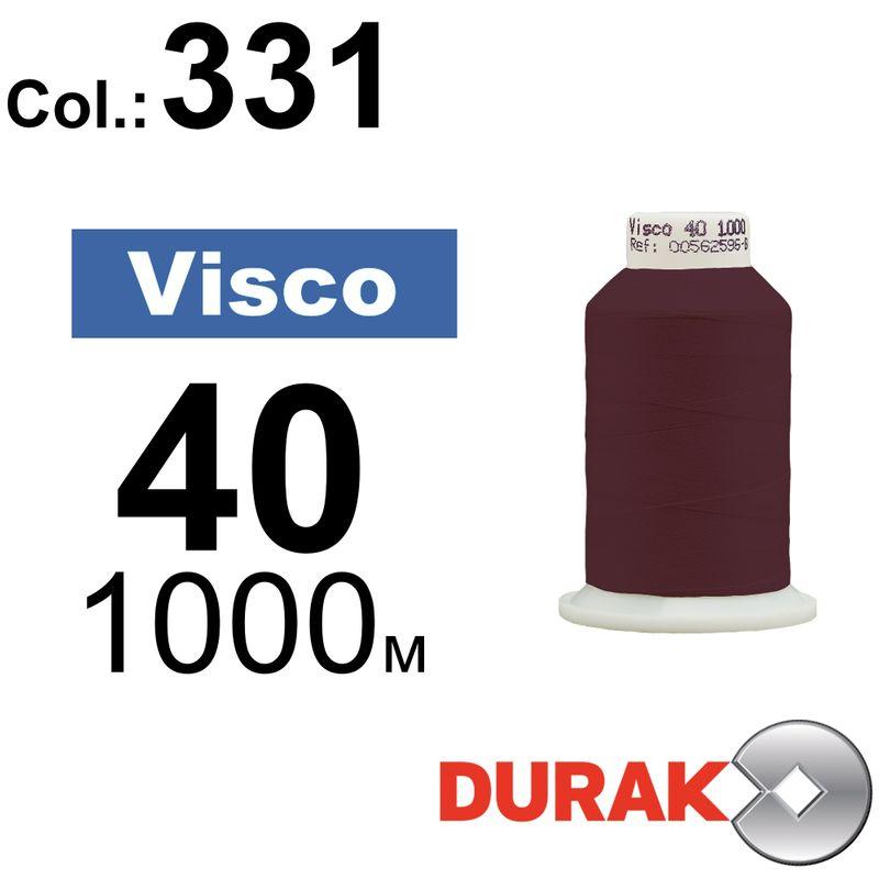 Нитки для машинной вышивки, Visco, вискоза, N40 (120D/2), длина 1000 м., цвет (331) к11