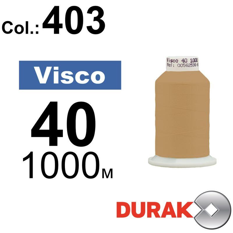 Нитки для машинной вышивки, Visco, вискоза, N40 (120D/2), длина 1000 м., цвет (403) к16