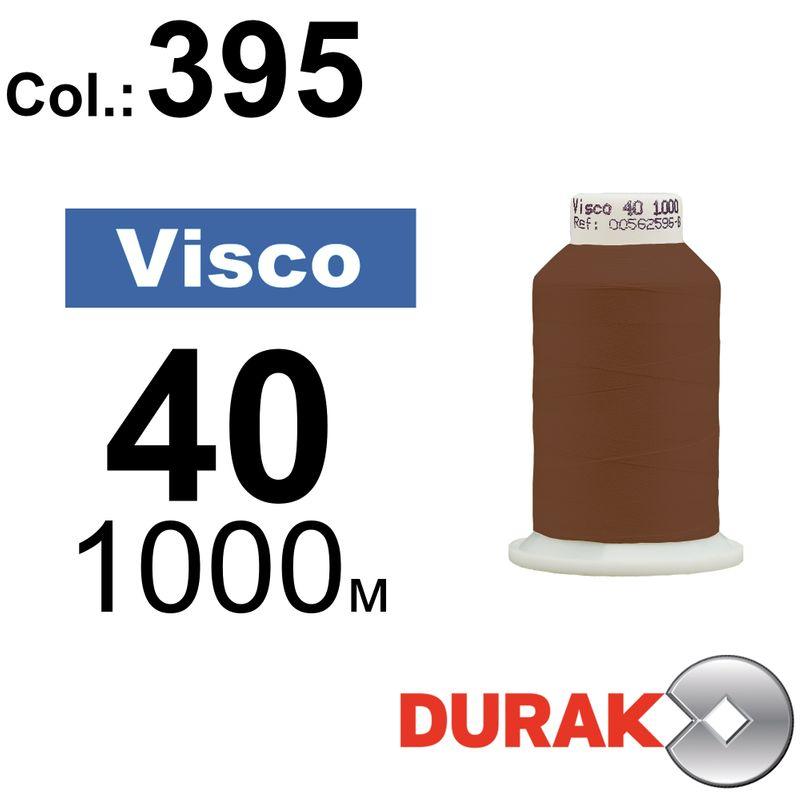 Нитки для машинной вышивки, Visco, вискоза, N40 (120D/2), длина 1000 м., цвет (395) к16